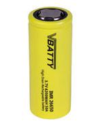 Akumulator 26650 o dużej pojemności 4200mAh 50A